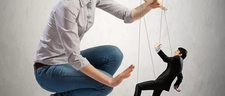 7 способов как женщины манипулируют мужчинами