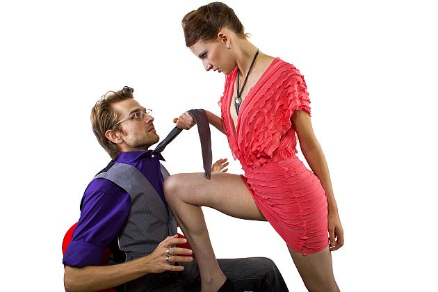 Женское доминирование