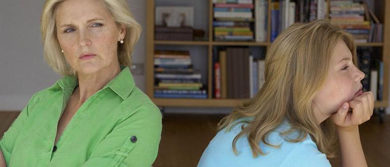 мать не любит взрослую дочь: признаки