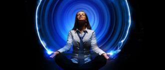 Признаки сильной энергетики у женщины